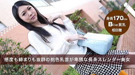「相田瞳」 出演